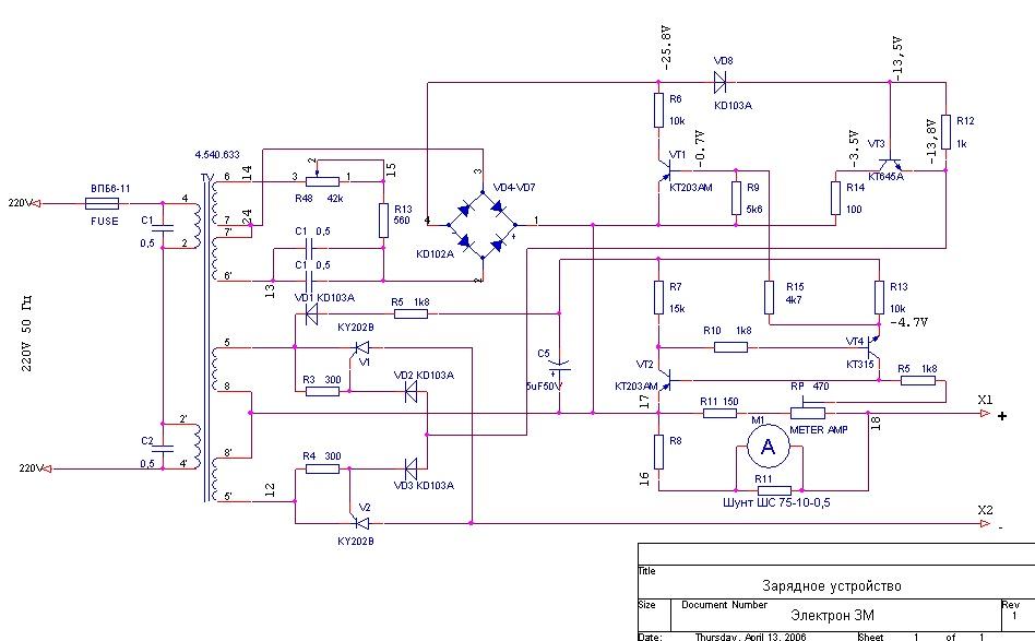 Схем зарядных устройств автомобильных аккумуляторов в печатных издания публиковалось много, в Интернете выложено тоже.