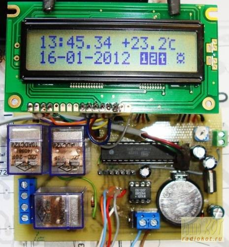 Схема автоматического зарядного устройства. Схема состоит из следующих ...