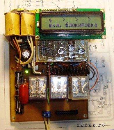 Везде Схема зарядного устройства 14.4Вольт 3 Для большей ясности в данном ...