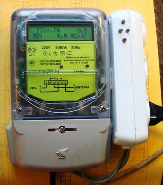 скачать обозначение в электрических схемах
