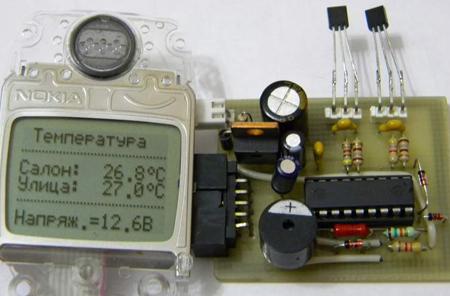автомобильный термометр